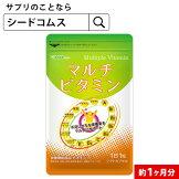 //thumbnail.image.rakuten.co.jp/@0_mall/seedcoms/cabinet/images/thum/1m/mv_1m.jpg?_ex=162x162