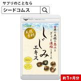//thumbnail.image.rakuten.co.jp/@0_mall/seedcoms/cabinet/images/thum/1m/siji_1m.jpg?_ex=162x162