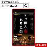 //thumbnail.image.rakuten.co.jp/@0_mall/seedcoms/cabinet/images/thum/1m/smoro_1m.jpg?_ex=162x162