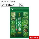 //thumbnail.image.rakuten.co.jp/@0_mall/seedcoms/cabinet/images/thum/1m/yaso_1m.jpg?_ex=162x162