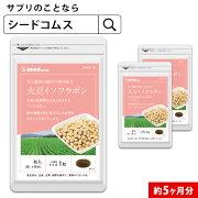 大豆イソフラボン 口コミ