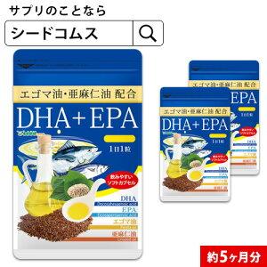 DHA+EPA オメガ3系α-リノレン酸 亜麻仁油 約5ヵ月分【12deal】