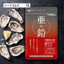 ネイチャーメイド カルシウム・マグネシウム・亜鉛 90粒入(30日分目安)【栄養機能食品】