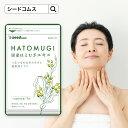 【2セット】柿渋エキス ニオイが気になる方へ 健やかな毎日の美的習慣 30粒 1日2錠 約15日分 サプリメント サプリ