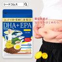 DHA+EPA オメガ3系α-リノレン酸 亜麻仁油 約1ヵ月分 サプリ サプリメント 健康 オメガ3