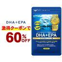 クーポンで60%OFF★DHA+EPA オメガ3系α-リノレ...