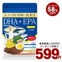 メディカプラス DHA&EPA | ミドリムシ サプリ サプリメント みどりむし ミドリむし ユーグレナ パラミロン 健康食品 DHA EPA 栄養素 アミノ酸 鉄 ビタミン ミネラル 栄養補助食品 スーパーフード 青魚 必須脂肪酸 オメガ3 α-リノレン酸 美容 健康 ダイエット 男性 女性