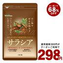 【食欲の秋★クーポンで298円...