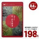 【198円クーポンさらにP10...