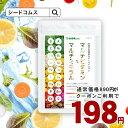 【赤字価格クーポンで198円】...