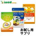 組み合わせ福袋セット5(ルテイン&DHA+EPA&マルチビタミン 各約1ヵ月分)