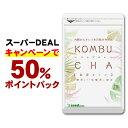 \ポイント50%バック/★コンブチャ(KOMBUCHA)約1ヵ月分 酵素 コンブ...