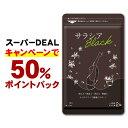 【10周年祭開催中!】\50%ポイントバック/新商品★サラシ