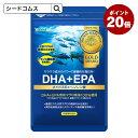 \ポイント20倍/DHA+EPA オメガ3系α-リノレン酸《約3ヵ月分》■ネコポス送料無料■代引・日...