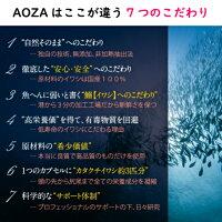 オメガ3サプリAOZAアオザ300粒ドクタースマイル日本製DHAEPAコエンザイムQ10オメガ3オイルコンビニ受取対応商品女性特有ф