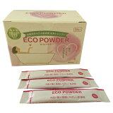 エコパウダー 8g×30包入り ライトウェーブ 食品添加物で構成されたナチュラルシャンプー 髪 顔 体 全身用 送料無料【代引不可】