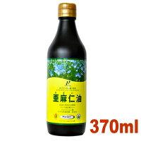 亜麻仁油(フラックスオイル)ニューサイエンス