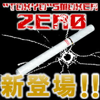 """The most recent version! Safe and secure a domestic cartridge! TOKYO smoker ZERO deals, set of 6 new! Smoke and taste that you can choose from four different case color ☆ real ♪ and safe domestic cartridge """"トウキョウスモーカーゼロ"""""""
