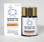 The definitive sugar chain supplements! ダイナトーサ (DYNATOUSA) 240 grain 3 box set carbohydrate nutrition concentration & SOD food.