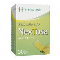 NexTosaネクストーサ生ゼリー30包糖鎖糖鎖栄養素糖鎖サプリメント送料無料ф