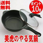 プロデュース フライパン オーブン