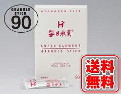 食べる水素 〜毎日水素スーパーエレメント グラニュールスティック90(顆粒) マイナス水素イオ...