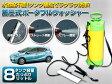 ポータブル洗車機  手動ポンプ式  ◆