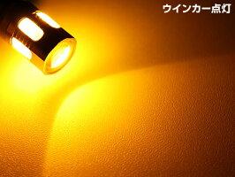 ツインカラー面発光LEDウインカーポジションバルブキットハスラーMR31SMR41S系HUSTLERウインカーランプ専用T20特大SMDプロジェクターレンズ搭載白橙新ダブルソケット付き