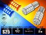 LEDツインカラーバルブ バイク専用  S25 BAY15D ダブル 超高輝度2chipSMD60連  青 橙 キャンセラー内蔵 2個セット