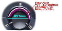 50系プリウスPRIUSメッシュダクト風デュアルマフラーカッター網付き/オーバルタイプ右2本出しHJ-W220DB