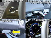 80系エスクァイアESQUIREOBD2車速連動オートドアロックツールVer.4T03W