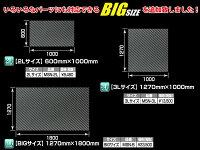 ハセ・プロマジカルアートシートNEO2LサイズH600×W1000mm