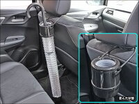 蛇腹式傘入れヘッドレストフック付き/折りたたみタイプアンブレラケース車内収納に便利!