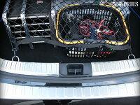 50系プリウスPRIUS専用トランクネットカーゴネットラゲッジ