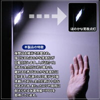 ソーラー充電式LED人感センサーライトホワイト1個ウォールライト駐車場ガレージ玄関ガーデンベランダなどスポットライト