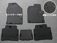 50系プリウスPRIUS専用フロア&ラゲッジマットセットブラック6ピース