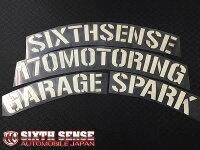 シックスセンスタイヤレタリングキットMサイズ4枚セット