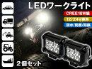 LED����饤��12V/24V����CREE18W�����Ĵ��/���ѥ��ơ��դ�2�ĥ��åȥ��ե?�ɥե����������ߺ�����ޥ�����饤�Ƚ����������ѽ���֥Х��ȥ�å��Ƽ��ȼ֤ʤ�����̵��