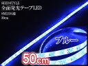 Zenmen50ao