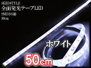 Zenmen50shiro