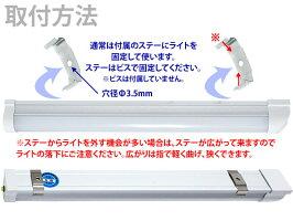 LED蛍光灯12V専用ON/OFFスイッチ搭載