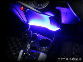 LEDシリコンチューブ31.5cm1本