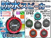 Bluetooth�磻��쥹�ɿ她�ԡ���������ӥ��դ�������BBQ�����ᥢ���ȥɥ���Ⱦ����Х����å��˥��ȥ�å��������������ե��åȥͥ��˥Х�ɥ���å������