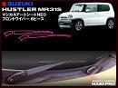 ハセ・プロマジカルアートシートNEOハスラーMR31SHUSTLER専用フロントワイパー6ピースブラック