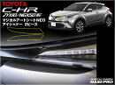 ハセ・プロマジカルアートシートNEOC-HRZYX10/NGX50系専用アイシャドー2ピースブラック