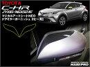 ハセ・プロマジカルアートシートNEOC-HRZYX10/NGX50系専用ドアミラーガーニッシュ2ピースブラック