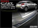 ハセ・プロマジカルアートシートNEOC-HRZYX10/NGX50系専用リアハッチゲート1ピースブラック