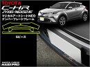 ハセ・プロマジカルアートシートNEOC-HRZYX10/NGX50系専用ナンバープレートフレーム5ピースブラック