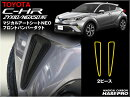 ハセ・プロマジカルアートシートNEOC-HRZYX10/NGX50系専用フロントバンパーダクト2ピースブラック