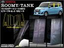 ハセ・プロマジカルアートシートNEOルーミータンクROOMY/TANKM900系専用ピラーフルセット[バイザーカットタイプ]12ピースブラック